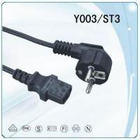 China VDE plug and IEC C13 socket electric rice cooker power cable on sale
