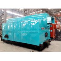 Quality High Efficiency Biomass Fired Steam Boiler 2-15 Ton Rice Husk Steam Boiler for sale