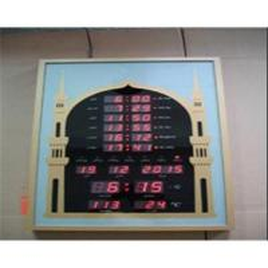 Masjid prayer clock OCU-047