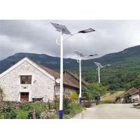 Quality 12 Volt 40 Watts Integrated LED Street Light Outside 6M Single Arm Pole for sale