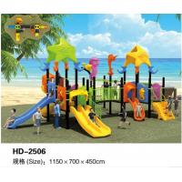 Quality CE Certificate Approval  Outdoor Playground Equipment Kids Playground for sale