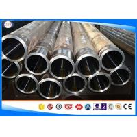 Quality ST52 / S355JR / E355 Honed Steel Tubing , Precision Steel Tube, Hydraulic Seamless Tube for sale