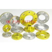 China Carbon Steel Spectacle Blind Flanges - CS Spectacle Blind Flanges ASTMA 105 Gr. F42/46/52/ on sale