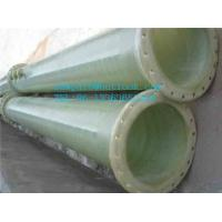 Quality GRE pipe, FRP pipe Manufacturer Passed ISO 9001 for sale