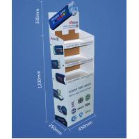 Quality Sugar corrugated cardboard display stand for sale