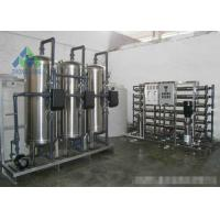 Quality Automatic Pure Drinking Reverse Osmosis Water Filter System Auto-Flush Control for sale