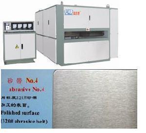 China Metal Sheet Corrugation Machine (MS) on sale