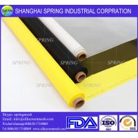 Quality China Supplier Screen Printing Polyester Mesh / screen printing mesh for sale