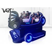 Quality VART Six Seat Family Game Simulator 9D VR Cinema Chair With Interactive Shooting Game for sale