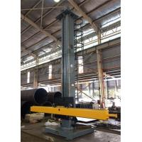 Quality Automatic Column And Boom Welding Manipulator For Fit Up Pipe welding Longitudinal Seam Welding for sale