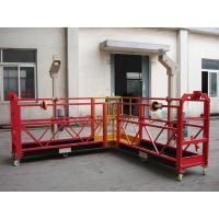 Quality Steel Powered Suspension Cradle High Working for Cleaning for sale