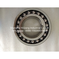 Quality NSK  Self-aligning ball bearing  2219/C3 , 2219 for sale