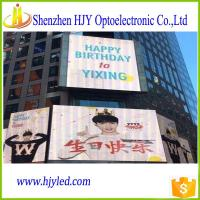 Quality China factory direct p6 outdoor led large screen display for sale
