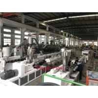 Quality PVC Pipe Extrusion Line , Tube Making Machine For Cable Protection And Water Supply for sale
