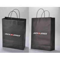 Quality Packaging Bag (PSB-026) for sale