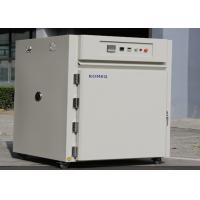 Quality Vertical Electronic Lad Vacuum Drying Oven / No Oxidation Oven With Flow Control for sale