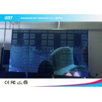China Foldable P12.5 Pixel Flex Led Curtain Display For Mobile Media / Stadium on sale