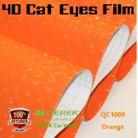 Quality 4D Cat Eyes Car Wrapping Vinyl Films - Orange for sale