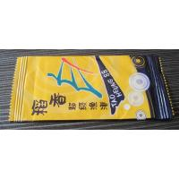 China Disposable Restaurant Cleansing Wet Wipes on sale