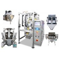Quality Automatic Snack Food Packaging Machines, Granular Weigher Packing Machine for sale