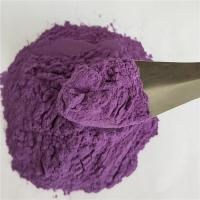 China Wholesale Black Chinese Wolfberry Powder With Best Selling on sale