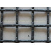 Mining Stone Crusher High Carbon Wire Mesh Wear Resistance Anti Earthquake