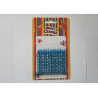 Best Lovely Pattern Print Birthday Candles Unscented Decorative Blue Candles for Party wholesale