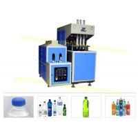 Quality 1000BPH Water Bottle Making Machine , Semi Automatic Blow Moulding Machine Compact Design for sale