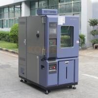China Stable quality High And Low Temperature Test Chamber For Electrical Appliance / Battery on sale