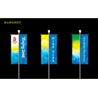 Best High resolution eco - friendly vinyl outdoor promotional custom flags banners wholesale