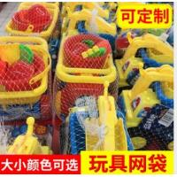 Quality White Color Protective Mesh Netting 3mm Diameter Hole For Toy / Fruit for sale