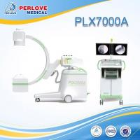 Quality Medical Xray equipment C-arm PLX7000A for sale