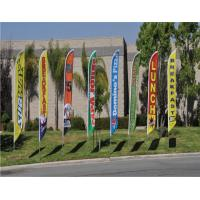 China Personalized Garden Beach Flag Banner Display / Outdoor Vinyl Banners on sale