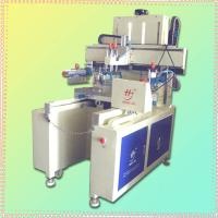 China CE Approved Chinese HS-600PX Precise Flatbed Semi-automatic Run-table Screen Printer for Leather and PVC Film on sale