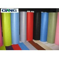 Quality Non - Toxic PP Spunbond Nonwoven Fabric , 100% Polypropylene for sale