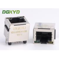 Quality 180° Top Entry Shield Rj45 Lan Jack With Panel Stops For Internet TV Box for sale