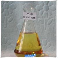 Quality Chemical intermediate for electroplating diethylaminopropyne formate (PABS) 125678-52-6 for sale