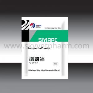 China Avermectin powder on sale