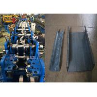 Quality Cold Rolled Steel Purlin Roll Forming Machine With 15KW Motor Power for sale