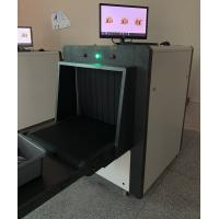 Quality 5030C  Dual Search Unit  X-Ray Security Scanner , 1-64 times stepless amplification for sale