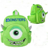 Quality Lovely Monsters University Mike Backpack for Kid and Children for sale