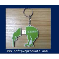 Quality USB Cover Soft PVC / Rubber / Silicone Custom Key Chains for Promotional Gifts for sale