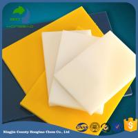 China HONGBAO corrosion resistant of uhmw-pe face pads/marine fender pad/cover/board/panels on sale