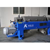 Quality High Efficiency Separation Screen Bowl Centrifuge For Alcohol Industry for sale