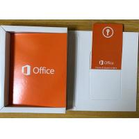 Quality 32 Bit / 64 Bit Office 2016 Activation Code , Microsoft Office 2016 Retail Box for sale