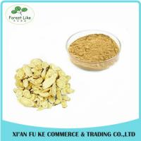 Quality Chinese Herbal Astragalus Extract Astragalus Polysaccharide for sale