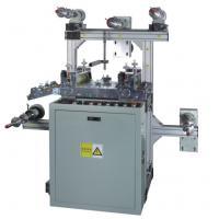 Quality LC-320T/420T Adhesive Label Roll Lamination Machine  electronic label mobile phone, computer and LCD for sale