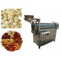 China Small Meat Tumbling Machine / Food Flavoring Machine Large Capaity on sale