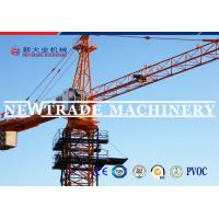 Quality Lifting Capacity 8t Electric Tower Crane QTZ80A With CE / CCC / ISO 9001 Certificates for sale