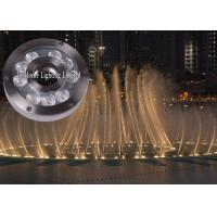 Best Warm White 9W LED Underwater Fountain Lamp ,Bluetooth Controller  LED Underwater Lights wholesale